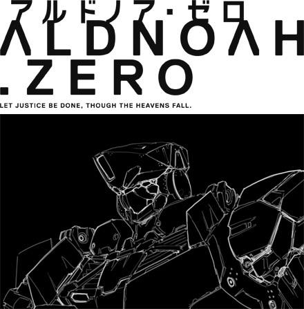 aldnoah-zero.jpg